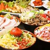 花門亭 池袋店のおすすめ料理2