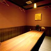 一部お席とお席の間はすだれで仕切れるようになっており、隣のお客様を気にせずお楽しみ頂けます。個室でなくてもワイワイ楽しんで頂きたい、NIJYU-MARUの一工夫です♪横浜で個室居酒屋をお探しの際はぜひNIJYU-MARU横浜本店へお越し下さい!【横浜 居酒屋 女子会 個室 貸切】