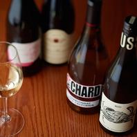 ソムリエ厳選★絶品料理と楽しむ約50種のグラスワイン