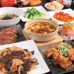 老上海飯店の写真