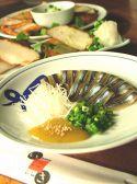 いちにいさん アミュプラザ鹿児島店のおすすめ料理3