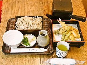 鳳家のおすすめ料理1
