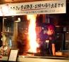 藁焼きたたき 明神丸 ひろめ市場店のおすすめポイント1