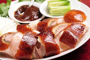 翠鳳 本店のおすすめ料理1