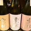 【こだわりの日本酒】栗林(りつりん)※その日の仕入れ状況によりメニューは異なります。