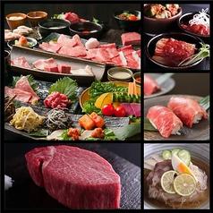 神戸牛 完全個室 焼肉 韓国酒家の写真