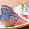 十魚やのおすすめポイント2