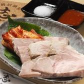 和韓居酒屋 志 kokoroのおすすめ料理2