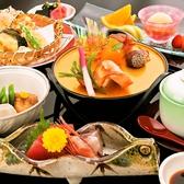 日本料理 志摩のおすすめ料理2