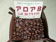 お店の由来コーヒー