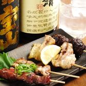 YAKITORI RCW 心斎橋店のおすすめ料理2