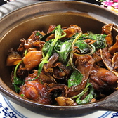 台湾料理 イロハ 一路發のおすすめ料理2