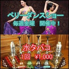 アジアン居酒屋 ヌール 横須賀中央店のおすすめ料理1