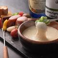 料理メニュー写真濃厚チーズフォンデュ