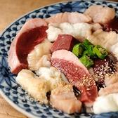 A5焼肉&手打ち冷麺・二郎のおすすめ料理2