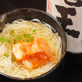 串かつ市場 梅田店のおすすめ料理2
