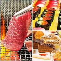 焼肉や寿司、デザートなど最大130種以上が食べ放題!