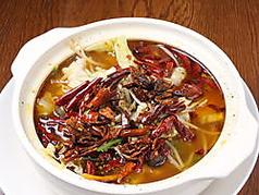 大辛四川麺