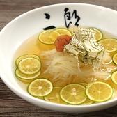 A5焼肉&手打ち冷麺・二郎のおすすめ料理3