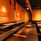 ごきげんえびす 姫路駅前店の雰囲気2