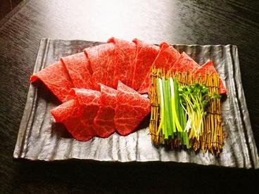 かね竹 兵庫本店のおすすめ料理1