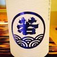 福岡県 若波 程よい酸味とキレの良さ、白身のお造りともあいます!!