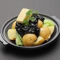 料理メニュー写真富山ブラックじゃがバター