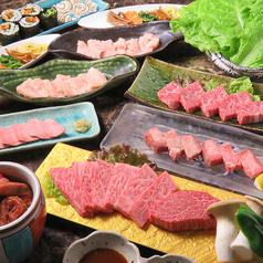 個室焼肉 シージャン はなれのおすすめ料理1