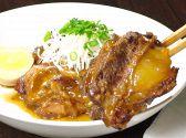 笑福 鹿児島のおすすめ料理3