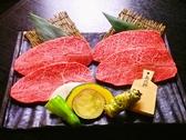 かね竹 兵庫本店のおすすめ料理2