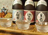 まるじゅうのおすすめ料理3