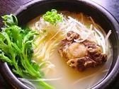 かね竹 兵庫本店のおすすめ料理3