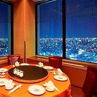 地上210mから眺望できる「東京の夜景」は新宿西口で。