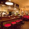 ワイン食堂 旅する子ブタ 東京駅グランルーフフロント店のおすすめポイント3