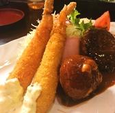 サンマルコ 姫路のおすすめ料理2