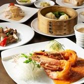 香林 ホテルラングウッドのおすすめ料理2