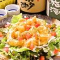 料理メニュー写真海老マヨサラダ