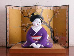 博多愛宕 岩井屋の写真