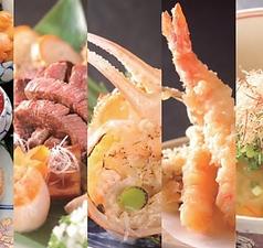 日本料理 みゆき ホテル椿山荘東京の写真