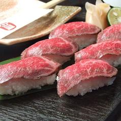 四季の蔵 錦糸町のおすすめ料理1