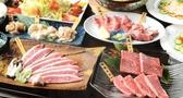 焼肉 天神 若菜のおすすめ料理2