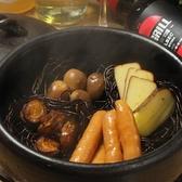 野菜肉巻き串 ぐるりのおすすめ料理3