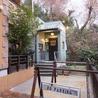Cafe&Atelier inukoubouのおすすめポイント1