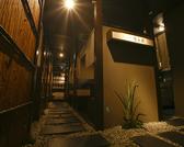 京風の入り口でとても落ち着いた雰囲気を演出致します。