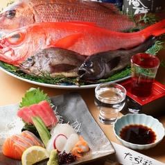 和食とお酒 神戸たちばな KOBE TACHIBANA