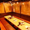 ゆったりと寛ぎ、美味しいお食事を楽しめる掘りごたつ席です。詳細は店舗までお問い合わせ下さい。