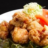 旬味処 黒潮のおすすめ料理2