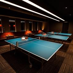 今までの卓球のイメージを覆すハイソサエティな空間☆温泉卓球とはわけが違う。。。盛り上がること間違いなし!!
