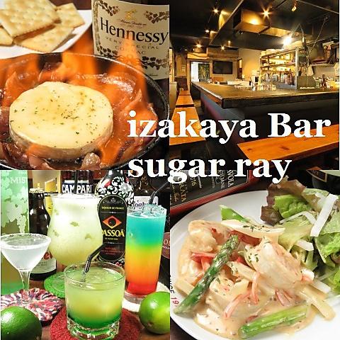 Izakaya Bar Sugar Ray