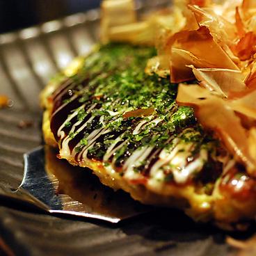 OSAKAきっちん。 東急プラザ渋谷店のおすすめ料理1
